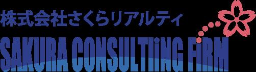 福岡不動産-株式会社さくらリアルティ